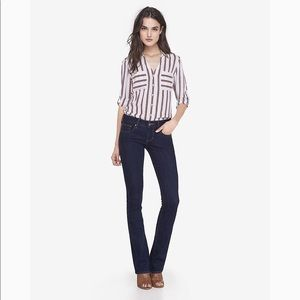 Express Barely Boot jeans